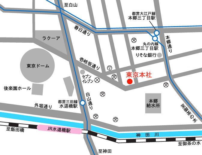 江戸製版印刷株式外会社|サービスラインナップ